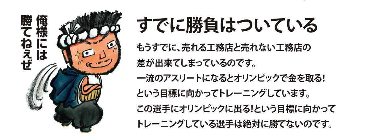 web_chirashi_02