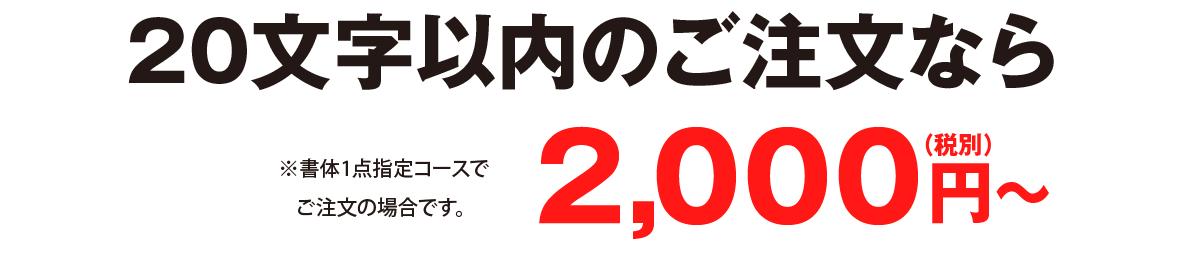 web_fudemoji_03