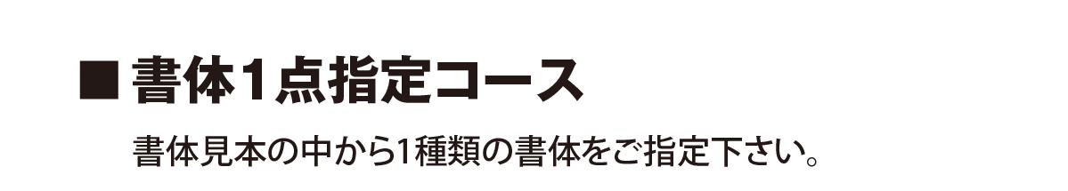 web_fudemoji_11