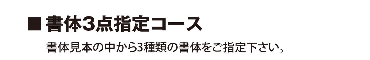 web_fudemoji_14