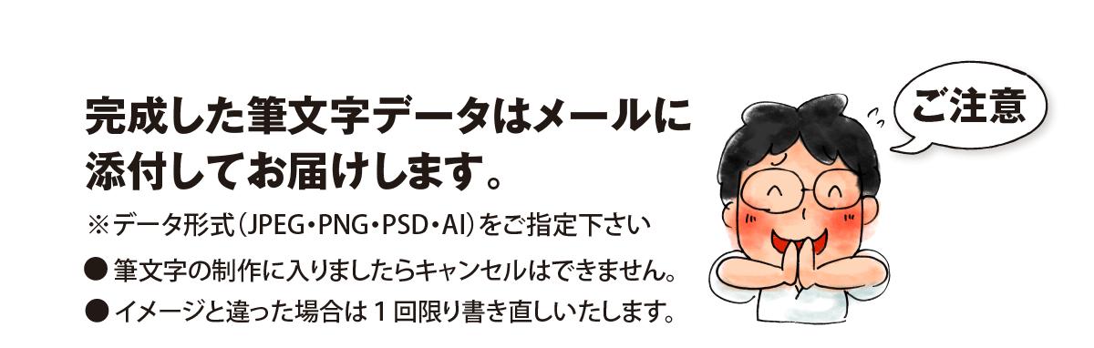web_fudemoji_21