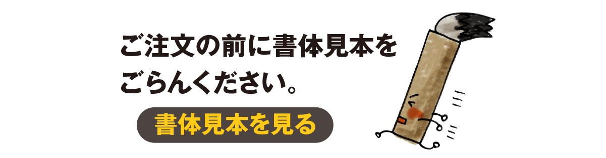 web_fudemoji_24