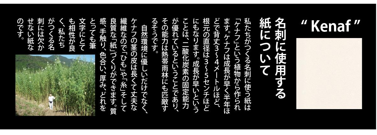 web_meishi_03