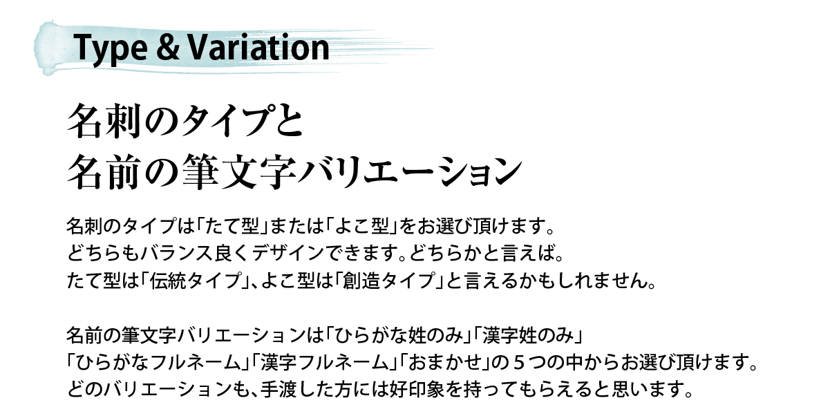 web_meishi_06