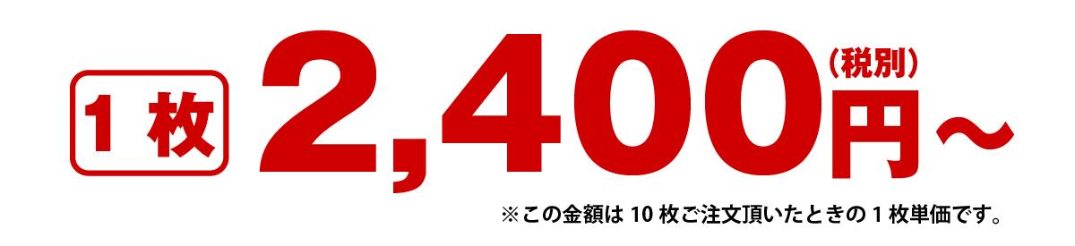 web_nobori_04