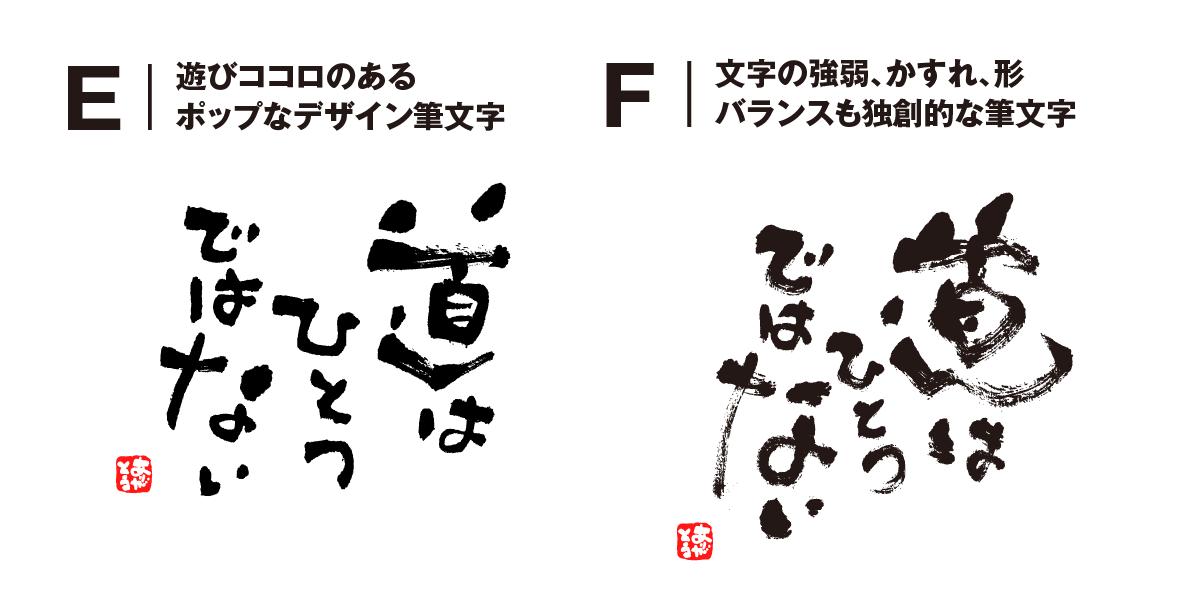 web_shotai_04