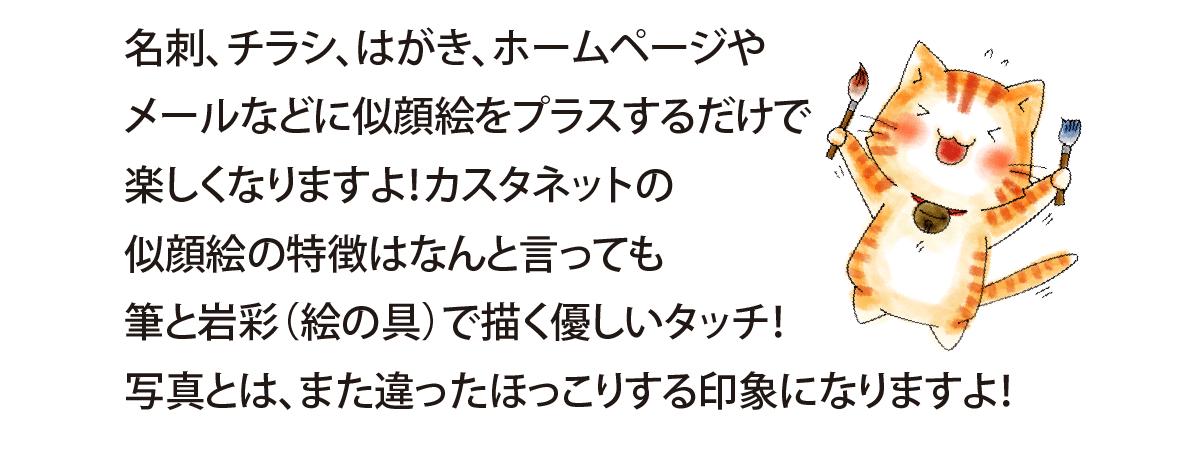 web2_nigaoe_03