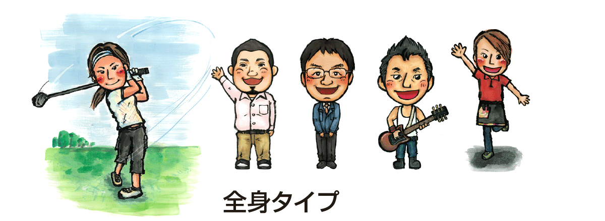 web2_nigaoe_07