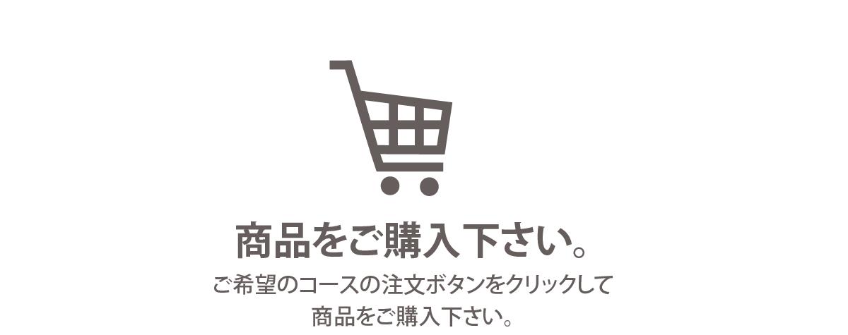 web2_nigaoe_13
