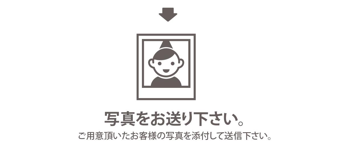 web2_nigaoe_14
