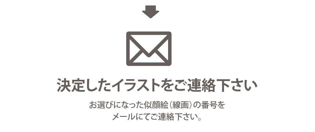web2_nigaoe_16