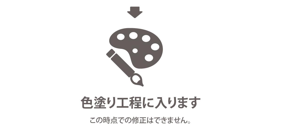 web2_nigaoe_17