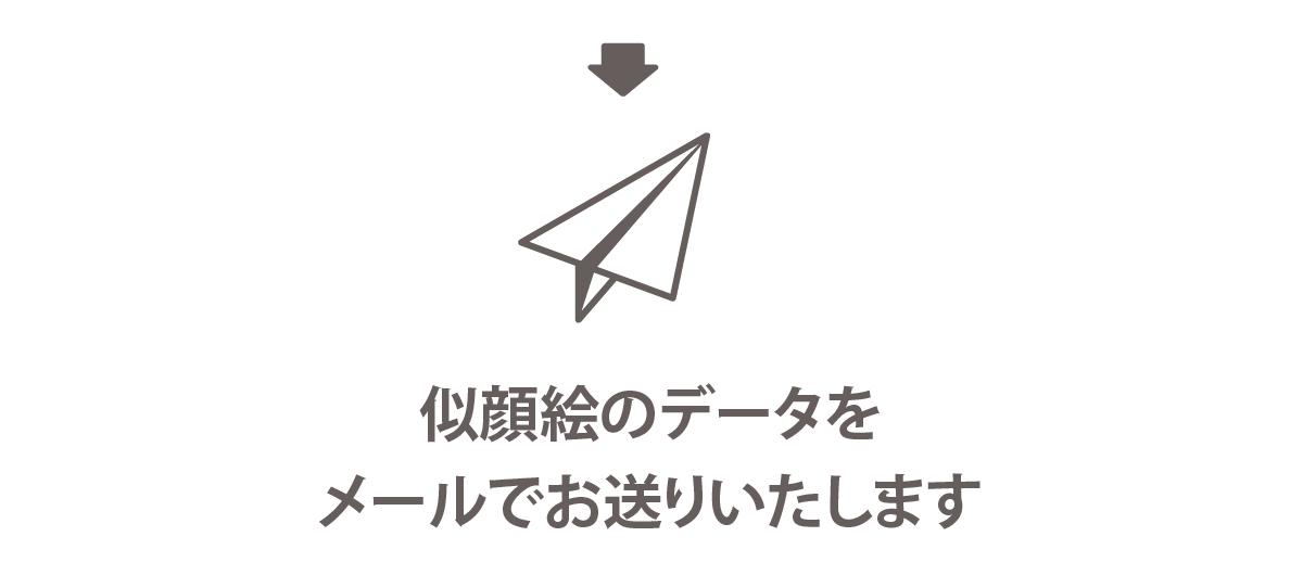 web2_nigaoe_19