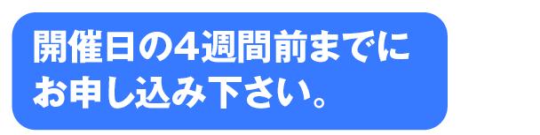 web_chirashi_07_02