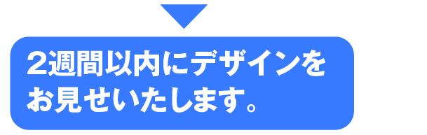 web_chirashi_07_04