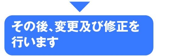 web_chirashi_07_05