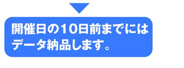 web_chirashi_07_06