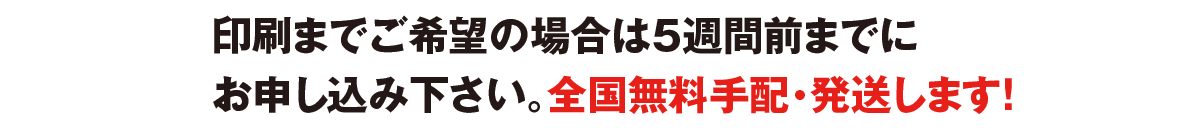 web_chirashi_08_02