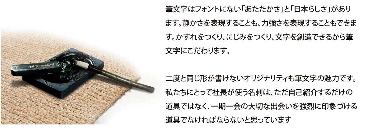 web_meishi_03_04