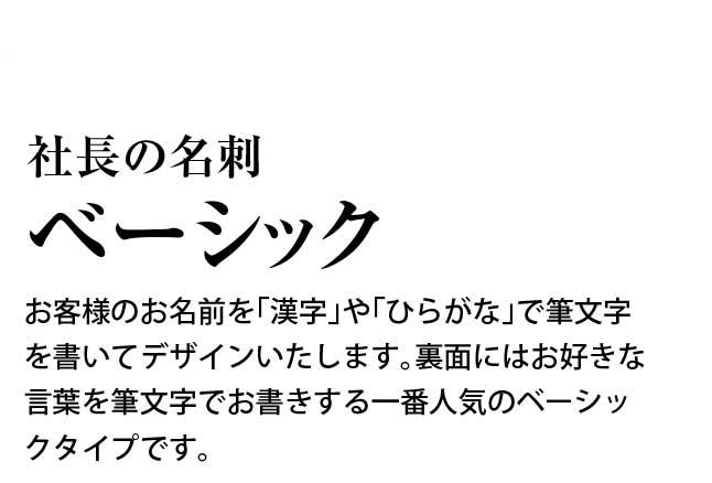 web_meishi_05_02