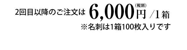 web_meishi_05_04