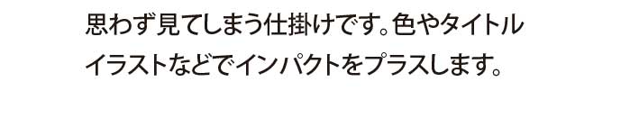 web_nobori_03_04