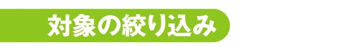 web_nobori_03_05