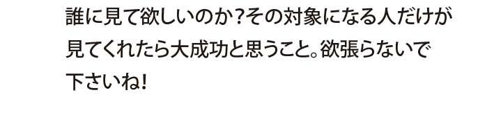 web_nobori_03_06