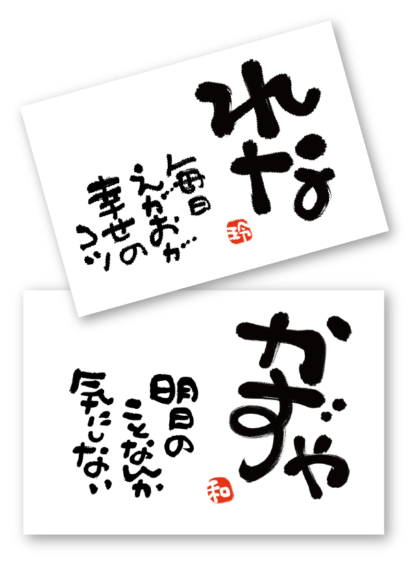 web_namae_postcard_02