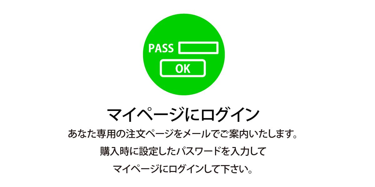 web_namae_postcard_35-36