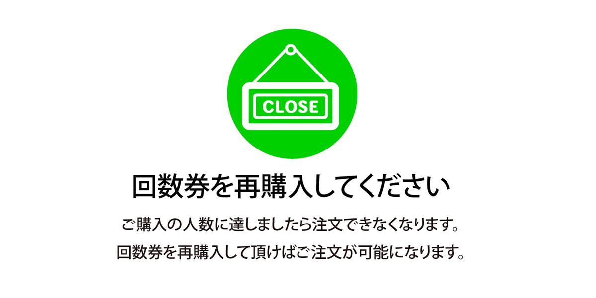 web_namae_postcard_35-39
