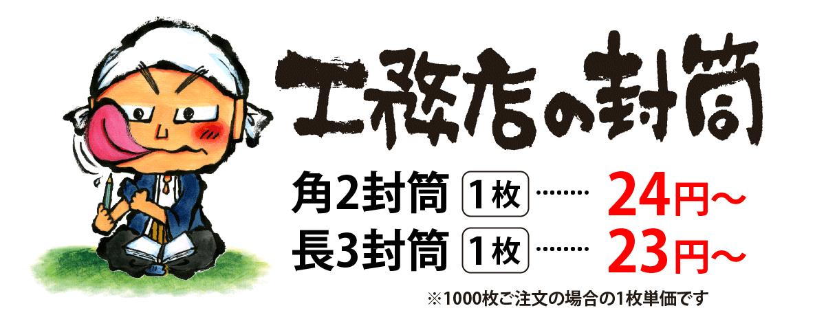 web_futo_01