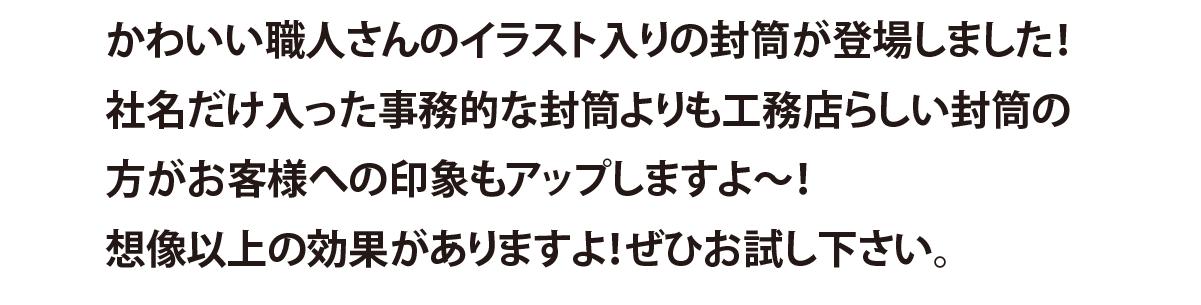 web_futo_03