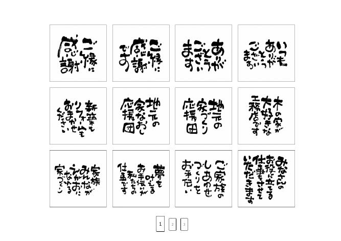 web_futo_07