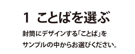 web_futo_08
