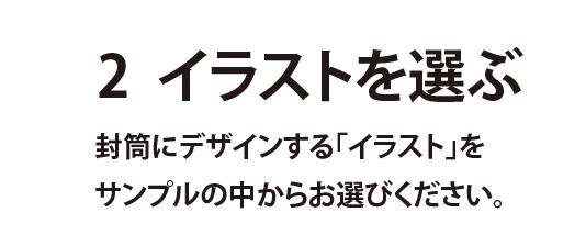 web_futo_10