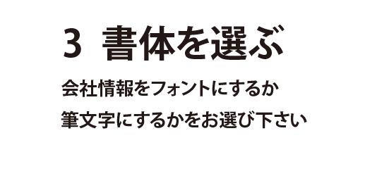 web_futo_13