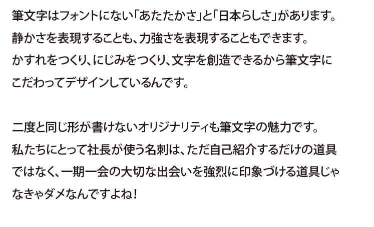 web_meishi_07