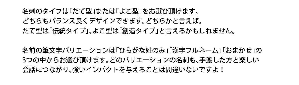web_meishi_09