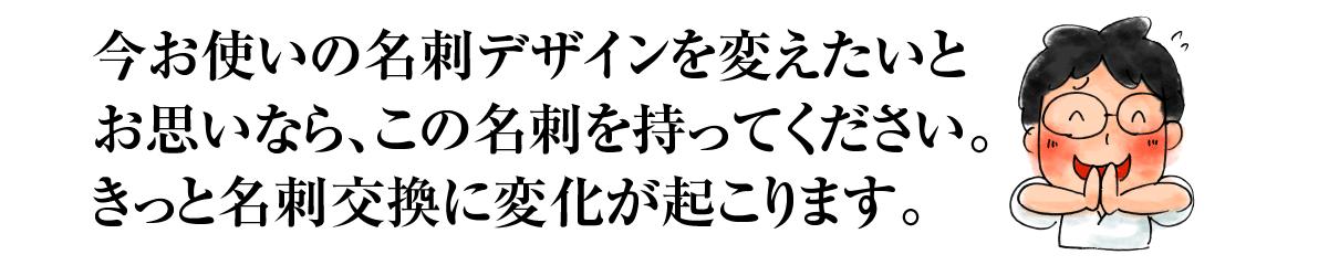web_meishi_10