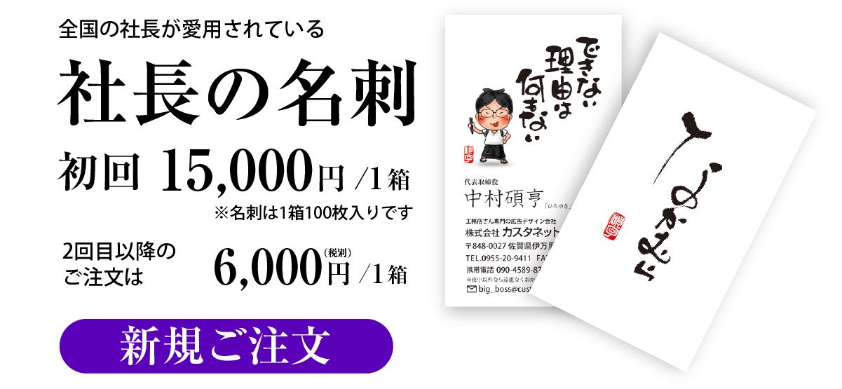 web_meishi_14