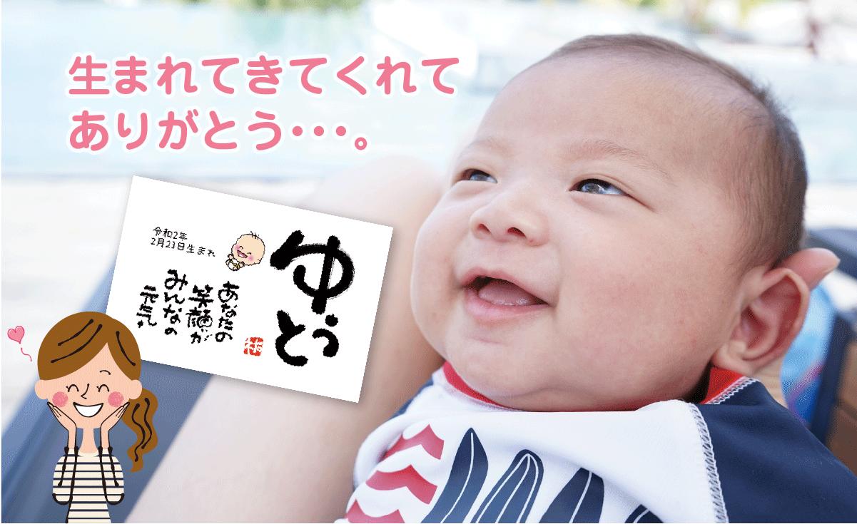 web-baby__01