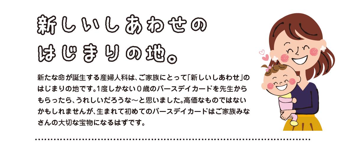 web-baby__02