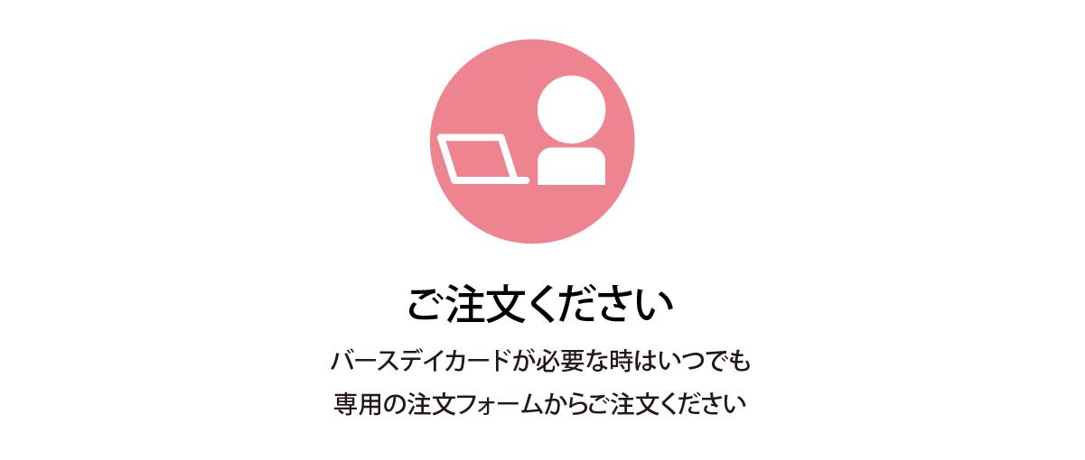 web-baby__14