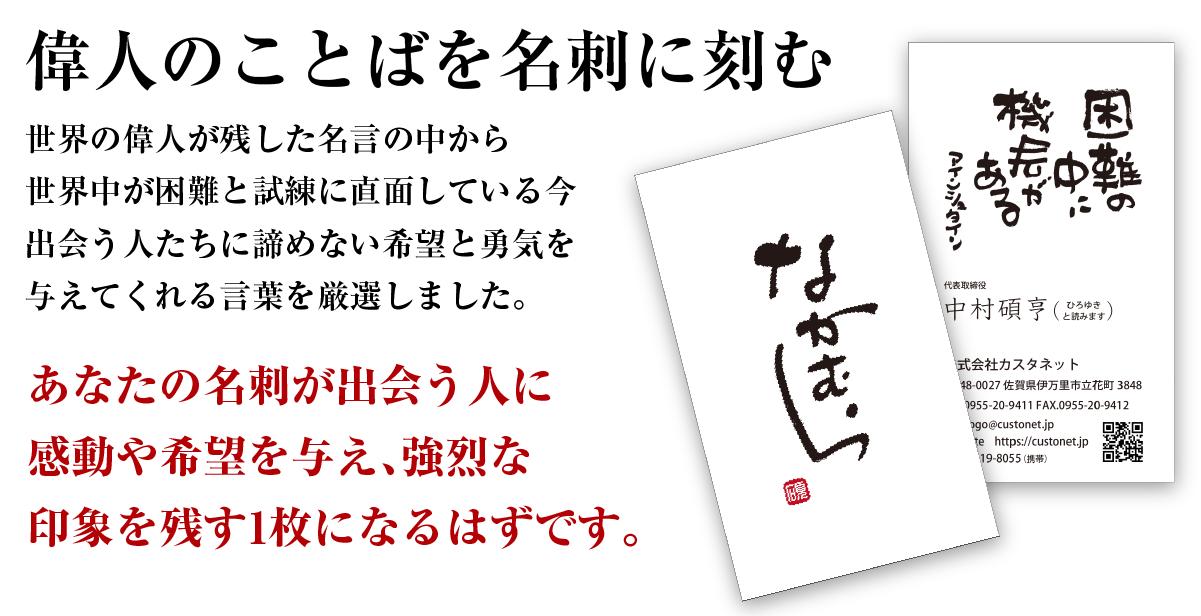 ijin_1_02