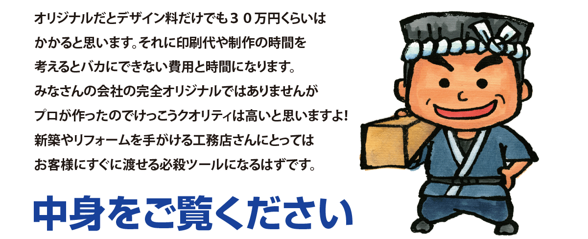 panph_koumuten_03
