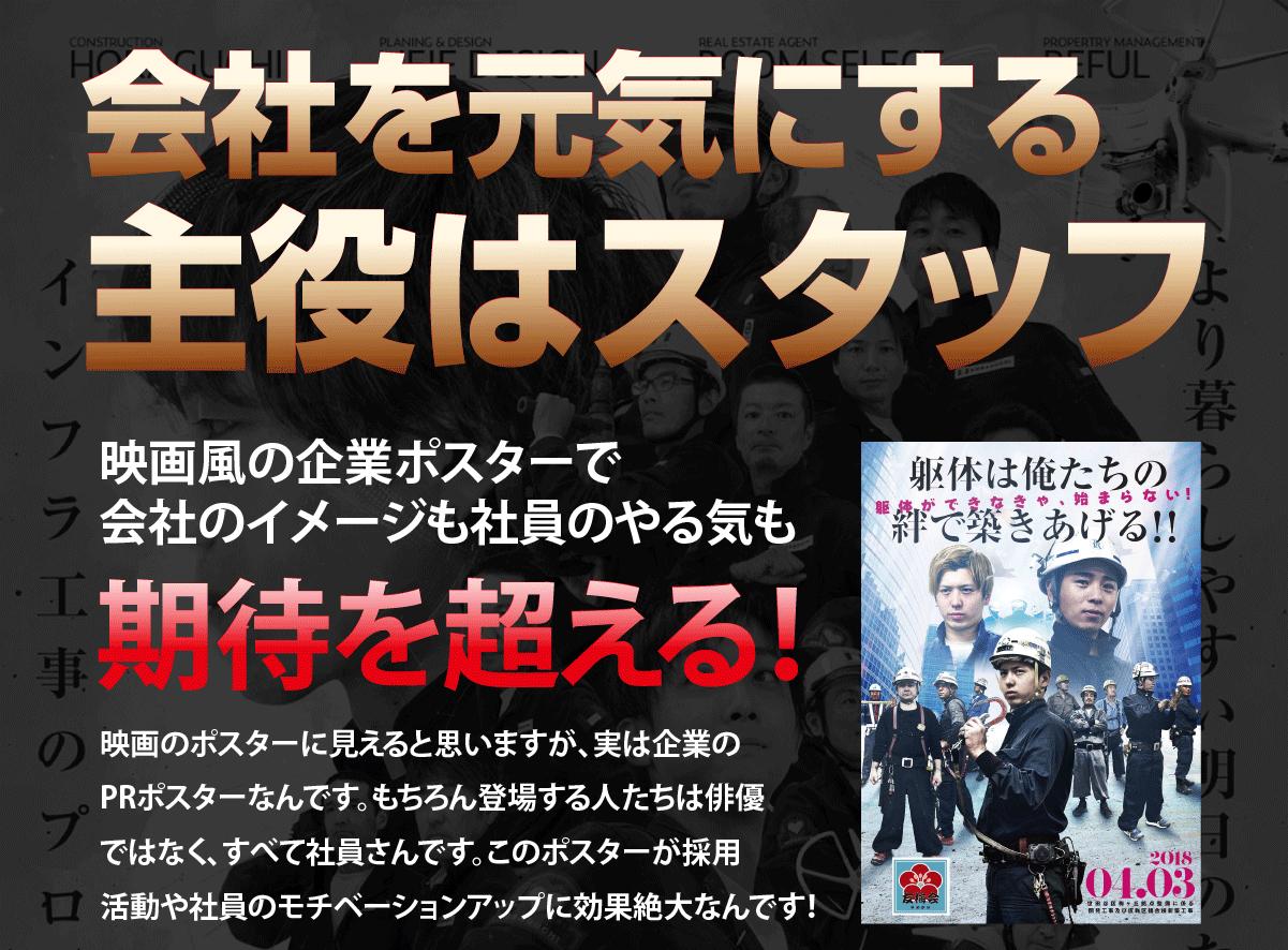 web3_poster_01