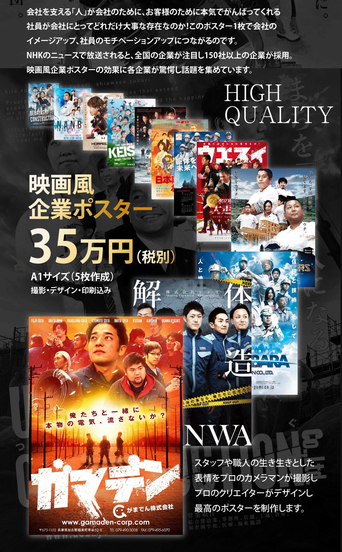web3_poster_03