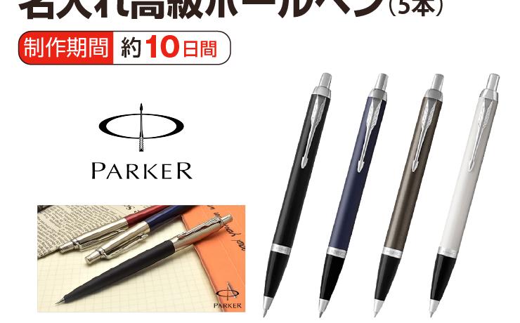 tool_30