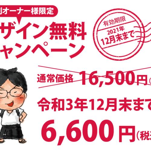 meishi_event_N